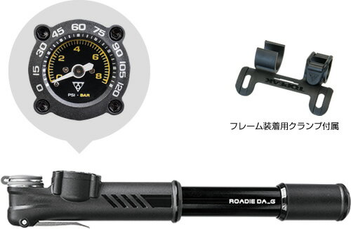 トピークTOPEAK自転車ローディーDAGポータブルポンプ自転車空気入れロード用ポンプ携帯ポンプ高圧