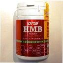 DNS HMBタブレット エイチエムビー 2個お買い上げで送料無料 HMβ エイチエムベータ 筋肉合成 筋トレ 筋力トレーニング 分解抑制 アンチカタボリック ディーエヌエス ドーム