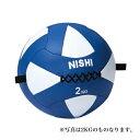 NISHI ニシ・スポーツメガソフトメディシンボール(5kg)φ35cm