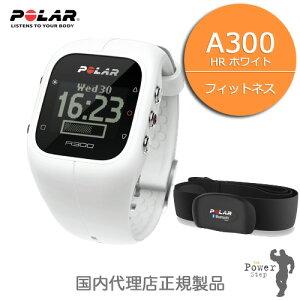 PolarA300