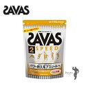 【新商品】パワー持久系アスリートへ!SAVAS (ザバス )TYPE2 SPEED(1155g/約55食分)タイプ2 スピード