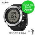 SUUNTO TRAVERSE BLACK ( スント トラバース ブラック ) SS021843000 日本正規品:日本語取扱説明書、国内保証書付
