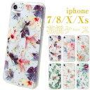 iphone 8 7 X Xs ケース iphone8 ケー...