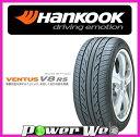 [165/45R16 74V XL] HANKOOK (ハンコック) VENTUS V8 RS H424 (ヴェンタスV8アールエス H424) [タイヤのみ4本セット]