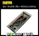 キノクニ(Kinokuni) ランマックス・ブレーキラインシステム スズキ Keiワークス HN22S(660 NA,TURBO) 全車 H15/9〜H21/10 KBS-121SS