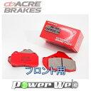 [222] ACRE / ライトスポーツ ブレーキパッド フロント用 ワゴンR CT21S (NA,1型) 93.9〜95.10