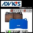 日産 ティーノ 1800 01.01-03.03 V10 ADVICS(アドヴィックス) STREET SPEC ブレーキパッド フロント用 [SS559-s]