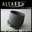 [AL-A102B] アルカボ(ALCABO) ドリンクホルダー ブラック カップ タイプ ALFA ROMEO 147/ 147GTA
