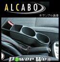 [AL-014C] アルカボ(ALCABO) ドリンクホルダー ALFA ROMEO 156/Sportwagon (MC後期 GH-###)/156/Spor...