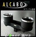 [AL-076C-BS] アルカボ(ALCABO) ドリンクホルダー ブラック/リング カップ タイプ BMW 5シリーズ セダン(E60)/ツーリング(E61...
