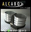 [AL-A201S] アルカボ(ALCABO) ドリンクホルダー シルバー カップ タイプ AUDI TT(8N)シリーズ