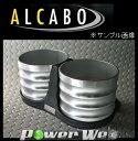 [AL-102S] アルカボ(ALCABO) ドリンクホルダー シルバー カップ タイプ PORSCHE 911(993)