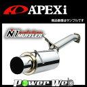 APEXi (アペックス) N1 evolution マフラー スバル フォレスター E,GF-SF5 EJ20(T/C) 97/2〜02/2 [161AF003]