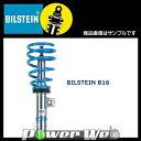 [PSSD753] ビルシュタイン BILSTEIN B16 PORSCHE 964 90/2〜93/9 964カレラRS
