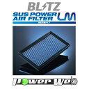 [59540] BLITZ / AIR FILTER LM AZワゴン 00/12〜03/10 MD12S/MD22S F6A NA/K6A NA