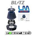 [56110] BLITZ / SUS POWER CORE TYPE LM シビック EF9 89/09〜91/09 B16A