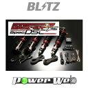 [93775] BLITZ / ZZ-R DSC 車高調 スイフト ZC71S 07/05〜10/09 K12B