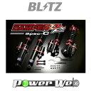 [93128] BLITZ / ZZ-R Spec-C 車高調 ランエボIX CT9A 05/03〜07/10 4G63