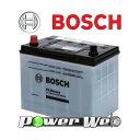 [PST-105D31R] BOSCH トラック / 商用車用 PST バッテリー