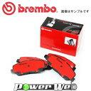 [P28 034S] brembo(ブレンボ) REDブレーキパッド (フロント) オデッセイ RB3 RB4 08/10〜