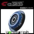 CUSCO (クスコ) ツインクラッチシステム ツインメタル スバル インプレッサ WRX GC8 92.11 - 96.8 EJ20T [660 022 TP]