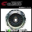 CUSCO (クスコ) クスコクラッチカバー ホンダ シビック EF9 87.9 - 91.7 B16A [00C 022 B203]