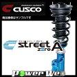 [942 62N CN] CUSCO (クスコ) street ZERO A 車高調 トヨタ カローラルミオン NZE151N FF