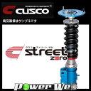 [542 61P CB] CUSCO (クスコ) street ZERO 車高調 三菱 ギャランフォルティス CY4A 4WD / ラリーアート