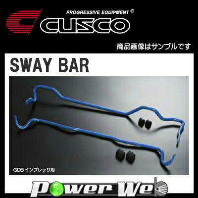 CUSCO (クスコ) スタビライザー スバル インプレッサスポーツ GP7 11.12 - 4WD 2000cc [694 311 A24]