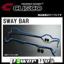CUSCO (クスコ) スタビライザー スバル レガシィ B4 BMG 12.5 - 4WD 2000ccT [696 311 A28]