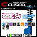 [685 63S CN] CUSCO (クスコ) Sport ZERO-3S 車高調 スバル レガシィ ツーリングワゴン BP5 AWD