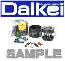 [S176] Daikei ���ƥ���ܥ� �����Хå����� �ȥ西 ����� J100.120�� H11.5��18.1