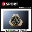 [31250-C060] D-SPORT (Dスポーツ) クラッチディスク(メタル) ブーンX4 M312S 06.03〜10.03 KJ-VET