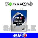 198816 ELF EVOLUTION 900 RACING 1 10W-50 全化学合成油 ACEA:A3/B4.API:SN/CF エンジンオイル 1ケース(4L×6個入)
