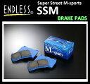 [品番:EP401] エンドレス(ENDLESS) ブレーキパッド SSM(Super Street M-sports) フロントセット 日産 プリメーラワゴン H13.1〜H17.12 2000〜2500 WFP12 WTP12 WRP12