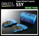 [品番:EP179] エンドレス(ENDLESS) ブレーキパッド SSY(Super Street Y-sports) フロントセット スズキ カルタス・カルタス エスティーム・カルタス クレセント S61.8〜S63.8 1000〜1300 AA33S/43S/53S AB33S/53S AB43S (ターボ)