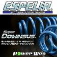 [ESD-779] ESPELIR / スーパーダウンサス ダイハツ タントカスタム L360S H17/6〜19/12 EF-DET 4WD ターボ カスタムRS