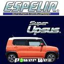 [ESD-4279] ESPELIR / スーパーアップサス ハイゼットデッキバン S321W H29/11〜 KF 2WD NA / G ...