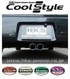 [32024-AS001] HKS Cool Style マフラー スイフト ZC72S K12B 10/09〜