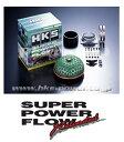 [70019-AT059] HKS スーパーパワーフローリローデッド マーク II JZX110 1JZ-GTE 00/10〜04/10