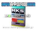 [70017-AN001] HKS スーパーハイブリッドフィルター テラノ LR50 VG33E 95/09〜02/08