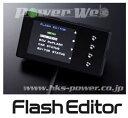 [42015-AF002] HKS フラッシュエディター インプレッサ CBA-GRB EJ207 07/10〜14/08