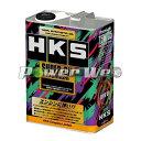 [52001-AK105] HKS / スーパーオイル プレミアム 7.5W-35 4L...
