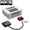 HKS OB-LINK (OBリンク) トヨタ クラウン アスリート 03/12〜08/01 GRS182 [44009-AK001]