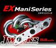 [BIE-002] Jworks エキゾーストマニホールド (エキマニ) ワゴンR MC21 K6A