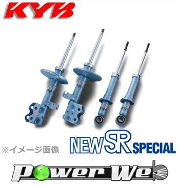 [NST5064R・L / NSG9009] KYB NEW SR SPECIAL ショック 1台分セット セフィーロ ECA31 1992/06〜