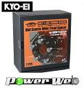 [5711W1] KYO-EI ワイドトレッドスペーサー BMW PCD120専用 変換スペーサー M14×P1.25(ボルト)→M12×P1.5(ナット) 120→114.3 5穴 72.6→73mm 11mm 2枚