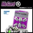 McGard (マックガード) プレミアムロックナット フクロタイプ (ブラック) テーパー M12×P1.25 21 品番:MCG-34212