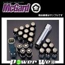McGard (マックガード) スプラインドライブ インストレーションキット 20個SET フクロタイプ (ゴールド) テーパー M12×P1.25 21 品番:MCG-65027GD