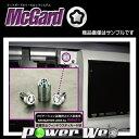 McGard (マックガード) ナビゲーションロック ロックボルト2本入り M6ボルト 品番:MCG-76055